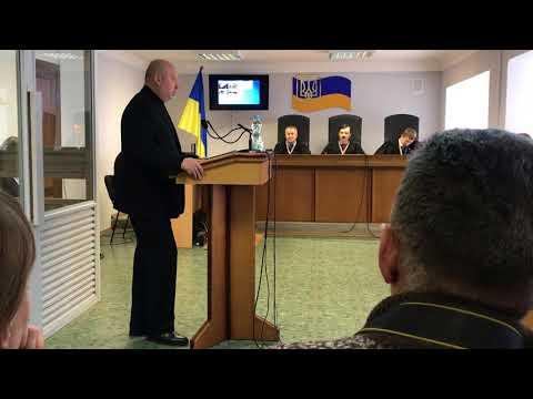 Александр Турчинов в суде