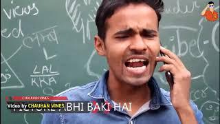 DESI SCHOOL Nirikshan    Govt  School    School Nirikshan Latest