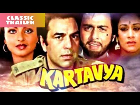 Download Kartavya Full Hd Movie