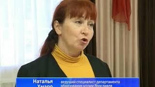 В Ярославле прошёл общегородской урок мужества