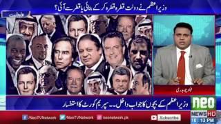 Khabar Kay Peechay 15 November 2016 - Pakistani Talk Show