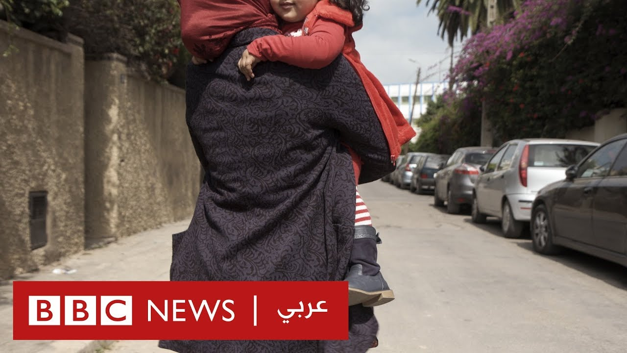 BBC عربية:الدفاع عن حقوق الأمهات العازبات في المغرب