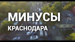 видео Все Для Вас Недвижимость Краснодар