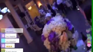 Перископ с венчания визажиста Гоар Аветисян (2015, TopPeriscope.RU)