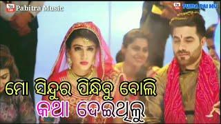 New Odia Song💔Human Sagar Broken Heart WhatsApp status💔Odia Sad sad WhatsApp status