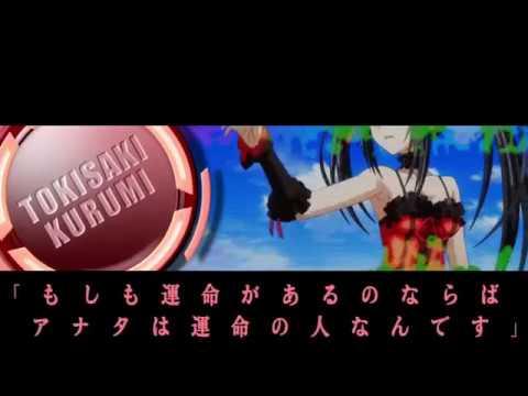 Date a Live MAD- Uso No Hibana