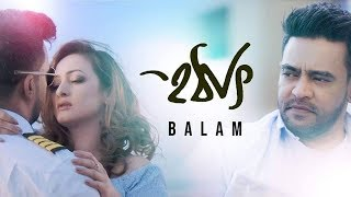 হঠাৎ | Hothaat | Balam | Suzena | Tahsan | Apeiruss | The Industry Volume 1 | Bangla New Song 2019