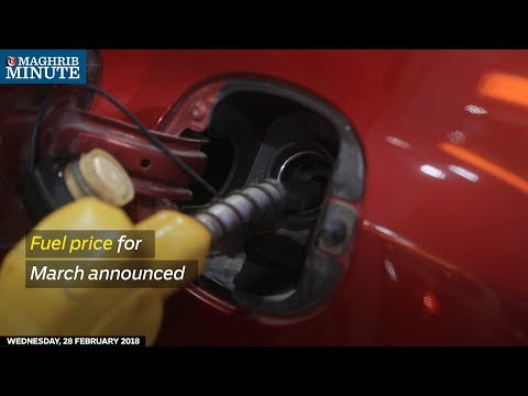 Fuel price for March announced