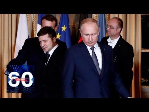 Реакция ДНР и