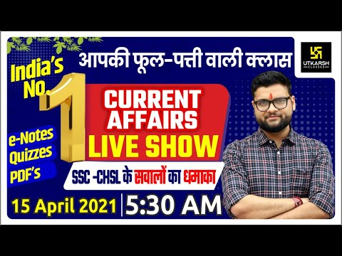 15 April | Daily Current Affairs Live Show #523 | India & Wo