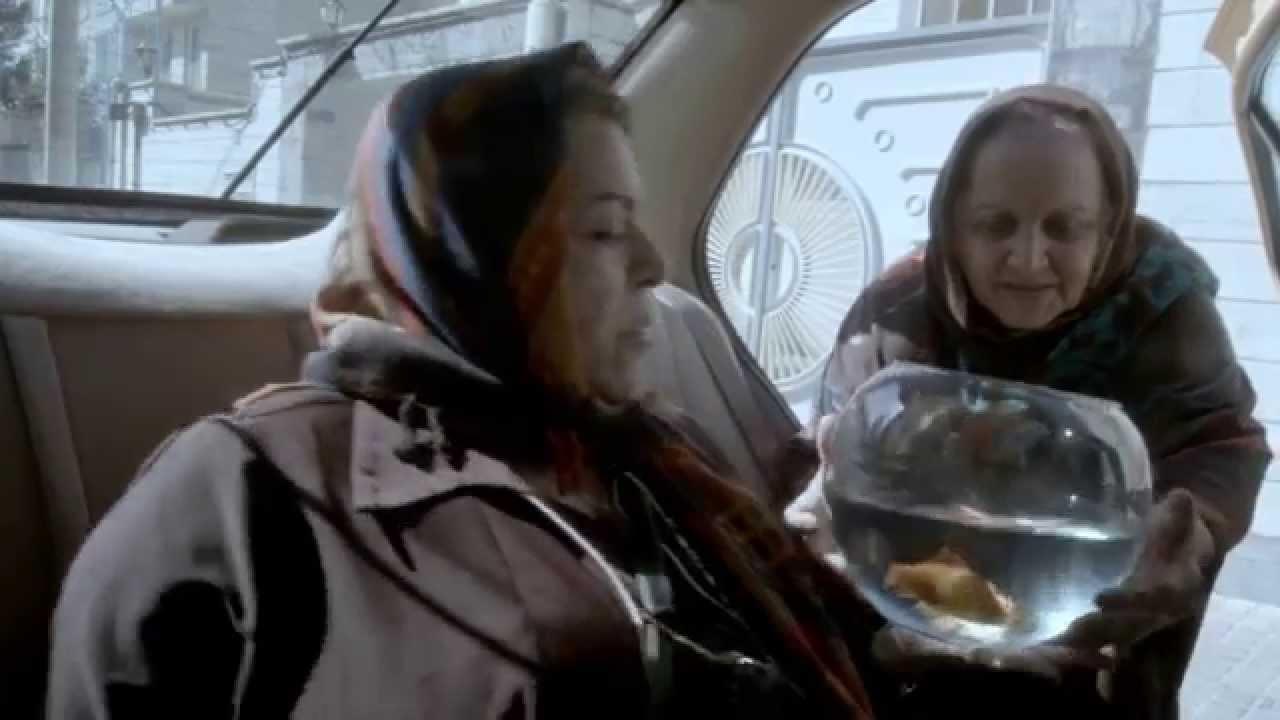 Taxi Teheran (2014) Teaser, deutsch