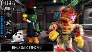 ROBLOX PIGGY GHOST SPECTATOR MODE!!