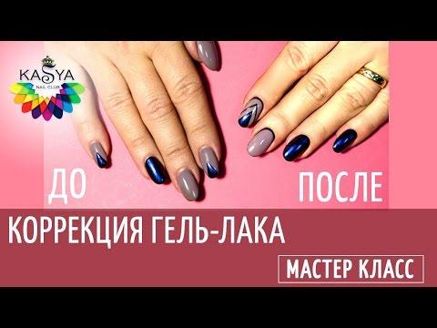 """Эксклюзивная коллекция Импресс Маникюр """"Хэллоуин"""""""