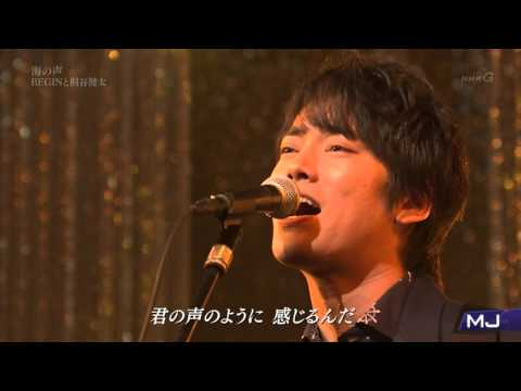 BEGIN feat. Kenta Kiritani - Umi No Koe (Music Japan 08.02.2016)