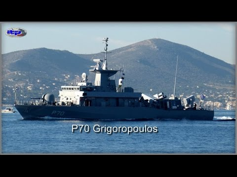 Hellenic Navy - P70 Grigoropoulos-fast attack craft