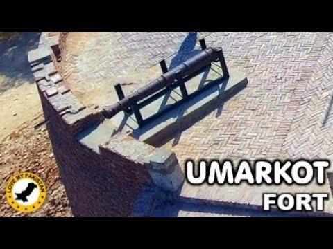 Umarkot Fort - Umarkot - Sindh - Pakistan