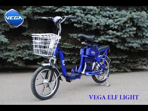 Электровелосипед VEGA SKYMOTO