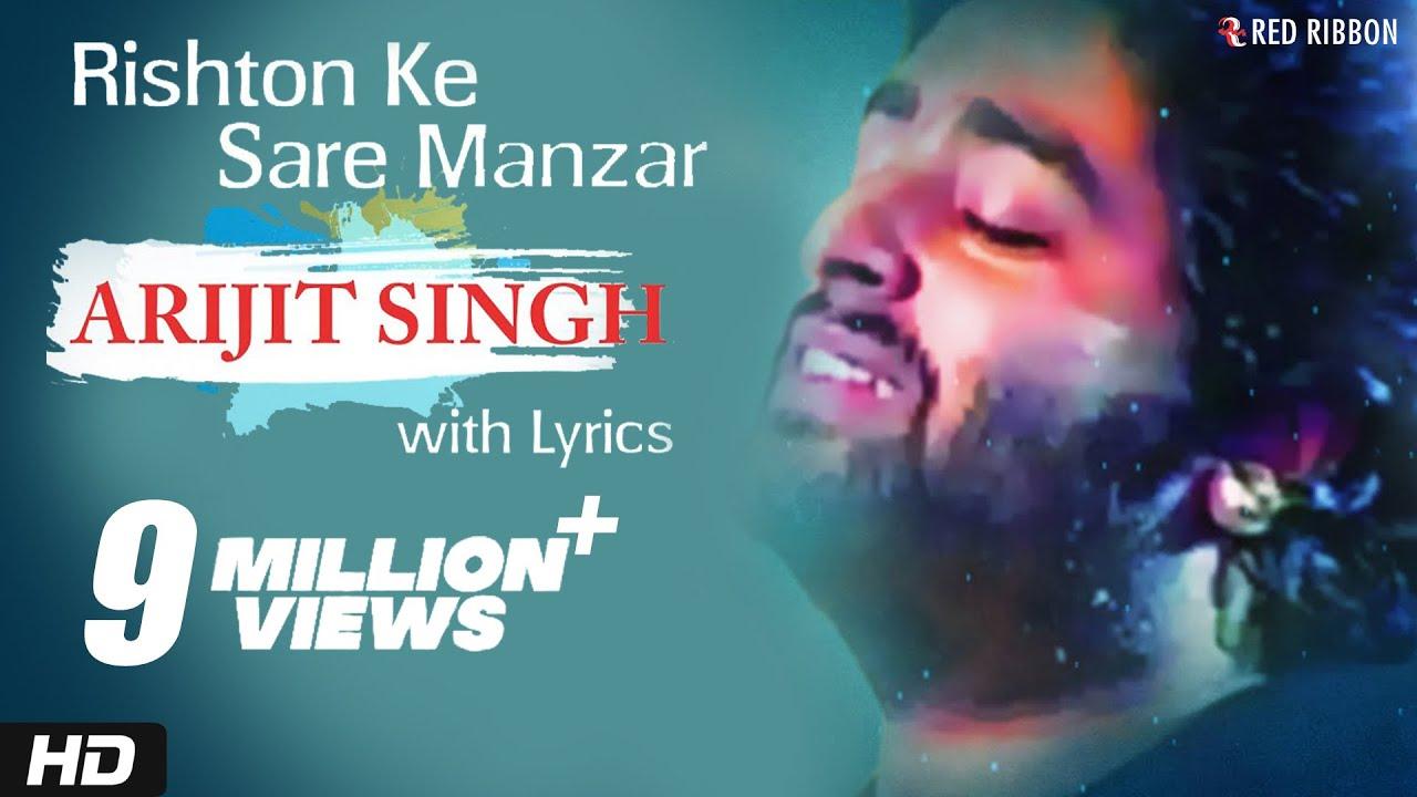 Ghazals And Lyrics, New Ghazals And Lyrics, Urdu Ghazals ...