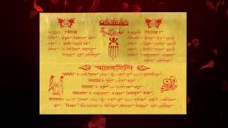Digital Bibah Card Posam weds Priyanka
