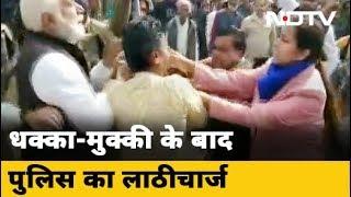 MP के Rajgarh में CAA समर्थक रैली में झड़प, DM ने BJP कार्यकर्ता को जड़ा थप्पड़