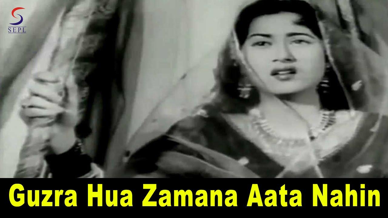guzra hua zamana mp3 song