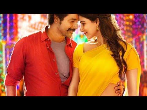 Seemaraja   Onnavitta Yaarum Yenakilla Song Lyrical   Sivakarthikeyan, Samantha   Tamil song 