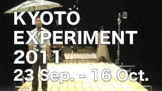 2011年 10月 KYOTO EXPERIMENT 2011 参加作品 原作:アントン・チェーホ...
