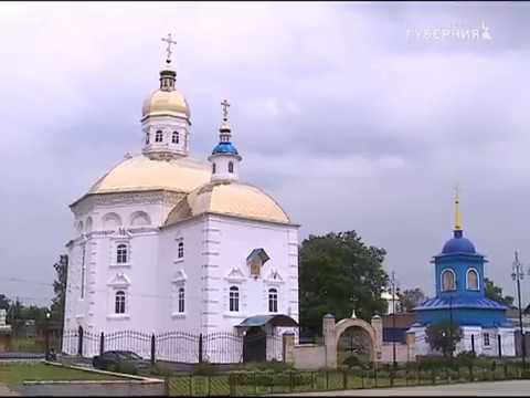 КРАЙ БРЯНСКИЙ -  СТАРОДУБ