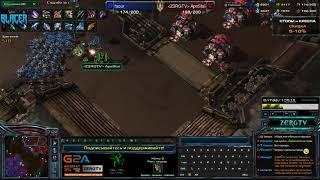 ★ Как не нужно играть ТЕРРАНАМИ | StarCraft 2 с ZERGTV ★