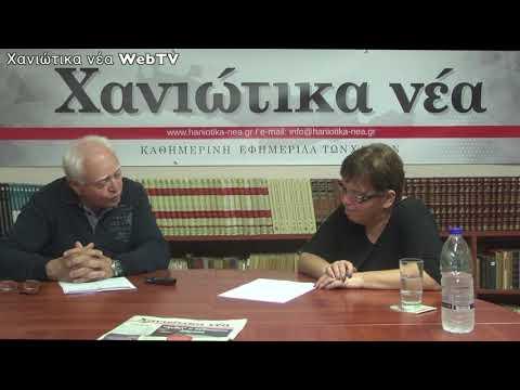 Γιώργος Φραγκιουδάκης - Υποψήφιος Δήμαρχος Κισσάμου