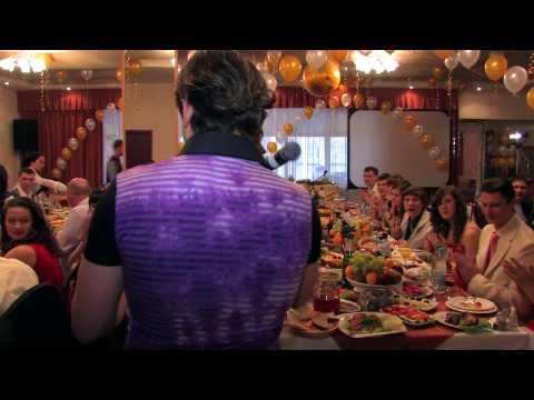 Поздравление от родителей жениха 170410 - Ржачные видео приколы
