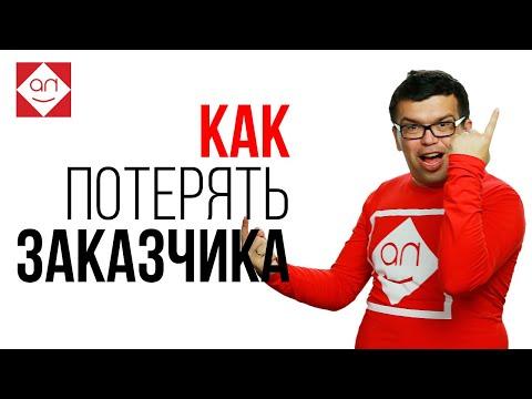 Как написать письмо в генеральную прокуратуру москвы