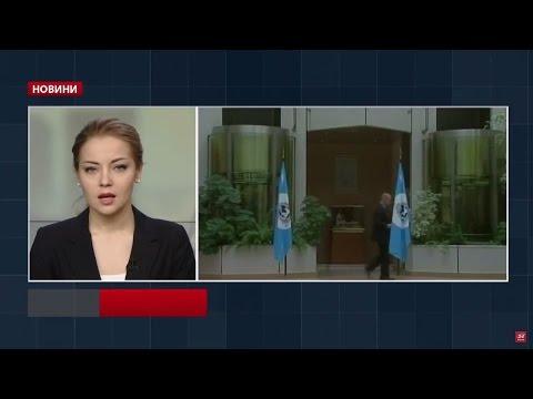 Випуск новин за 17:00: Яценюк та Інтерпол