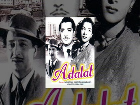 Adalat- (1958) Bollywood Movie