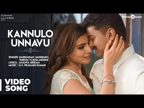 Police Songs | Kannulo Unnavu Video Song | Vijay, Samantha, Amy Jackson | Atlee | G.V.Prakash Kumar