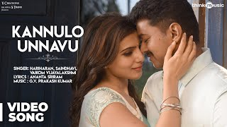 Cover images Police Songs | Kannulo Unnavu Video Song | Vijay, Samantha, Amy Jackson | Atlee | G.V.Prakash Kumar