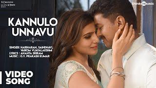Police Songs   Kannulo Unnavu Song   Vijay, Samantha, Amy Jackson   Atlee   G.V.Prakash Kumarwidth=
