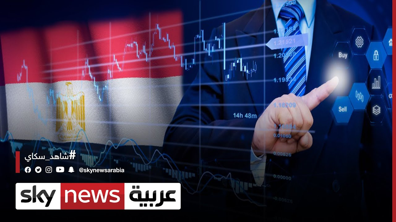 محمد معيط: الموافقة على طرح حصص من 5 شركات هذا العام في البورصة | #الاقتصاد  - نشر قبل 14 ساعة