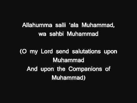 Sami Yusuf - Asma Allah