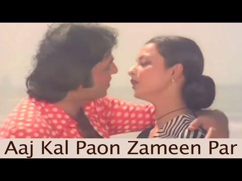 Aaj Kal Paon Zameen Par - Lata Mangeshkar, Ghar, Romantic Song