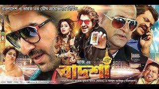 new indian bangla movie 2018 || নতুন বাংলা মুভি ২০১৮ ।। kolkata bangla movie