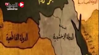 حتى لا ننسى   دخول الفاطميين مصر