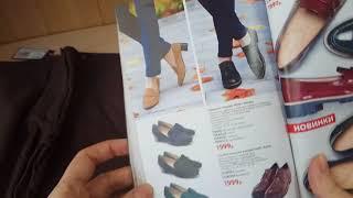 видео Брюки под туфли (52 фото): как выбрать под белые, черные, синие, серые и бежевые туфли женские брюки