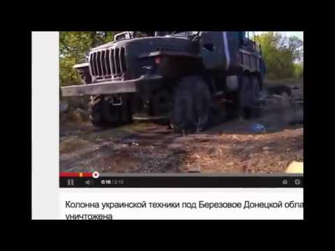 The schizophrenic victory reports of Ukrainian media – ENG SUBS