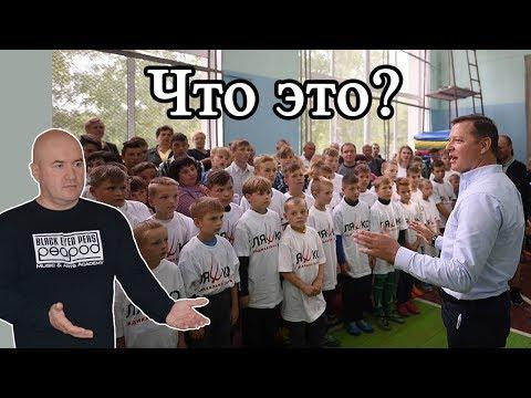 ПОЗОР будущего президента Украины!