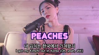 Download 🍑 Justin Bieber - Peaches 🍑 (feat.Leave the Door Open) NIDA COVER