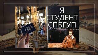 УНИВЕР/ ОБЩАГА/ 1 СЕНТЯБРЯ В НОВОМ ГОРОДЕ