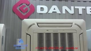 видео Фанкойлы фирмы Dantex