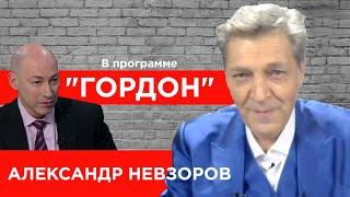 Александр Невзоров. Путин, Зеленский, Навальный, Соловьев, Скабеева, Дудь, Собчак.