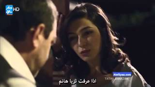 مشهد مميز من مسلسل تتار رمضان Youtube